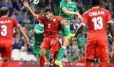 المنتخب العماني يخسر وديا امام ايرلندا
