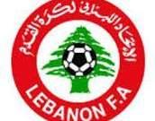 منتخب لبنان الى قطر لمواجهة الاولمبي البرازيلي وديا الاثنين