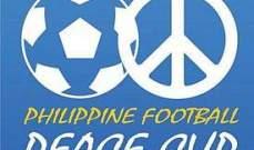 بطولة السلام الدولية : فلسطين في المركز الثالث بعد فوزها على تايوان