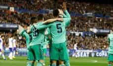 كأس ملك اسبانيا: ريال مدريد يكتسح سرقسطة برباعية نظيفة وتأهل سوسييداد