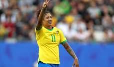 البرازيلية كريستيان مثل كريستيانو رونالدو
