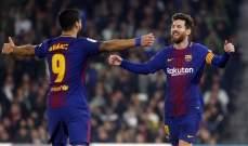 ميسي يقود تشكيلة برشلونة الرسمية امام ريال بيتيس
