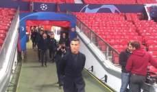 كريستيانو رونالدو يعود الى ملعب