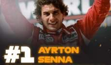 سينا أسرع سائق بتاريخ الفورمولا وان