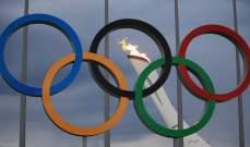 كورونا يؤجل أولمبياد الشباب من 2022 إلى 2026