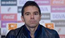 سافيولا: رونالدينيو قام بأشياء لا يمكن لأحد غيره فعلها