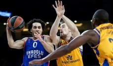 الدوري الأوروبي لكرة السلة: فوز خيمكي موسكو واناضولو ايفيس