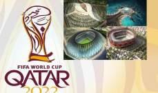قطر تعلق على مشاركة عمان و الكويت في استضافة مونديال 2022