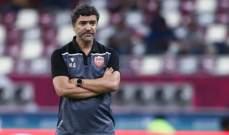 مدرب البحرين:  استحقينا التأهل الى المربع الذهبي