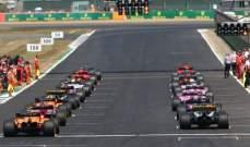 روزنامة الفورمولا 1 لموسم 2019 معلّقة حتى الآن بسبب ميامي