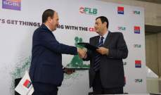 الحلبي يشكر بنك السوسيتيه جنرال لدعمه والاخير يتمنى التوفيق لمنتخب السلة