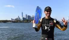 جان ايريك فرنيي يفوز ببطولة الفورمولا إي
