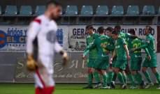كأس ملك اسبانيا:ريال سوسييداد يمطر شباك بيسيريل وفوز أوساسونا على لوركا ديبورتيفا