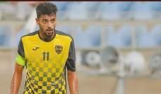 الغساني اول لاعب عماني يحترف في الدوري الايراني