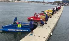 لبنان يشارك تنظيمياً في بطولة العالم  في الفورمولا-1 بالبرتغال