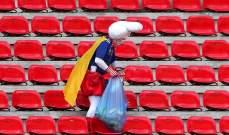 مرة جديدة الجماهير اليابانية تضرب في ملاعب كرة القدم
