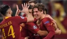 تقييم أداء لاعبي مباراة روما - بورتو