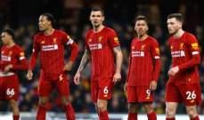 ارسنال يريد ضم مدافع ليفربول في سوق الانتقالات القادم