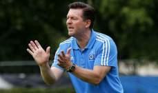 هامبورغ يجدد عقد مدربه كريستيان تيتز