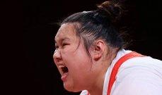 طوكيو 2020: لي وينوين تحسم ذهبية في منافسات رفع الاثقال