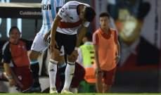 هدف ريال مدريد الارجنتيني يتعرض لاصابة قوية
