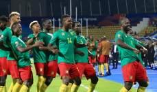 الكاميرون تسقط غينيا بيساو في اول امتحان للدفاع عن لقب كاس افريقيا