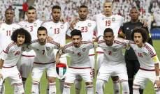 25 لاعباً في قائمة المنتخب الاماراتي استعدادا لوديتي السعودية وسوريا