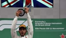 هاميلتون غير موافق على زيادة عدد سباقات الفورمولا 1