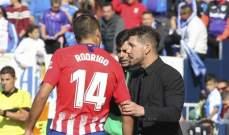 الكشف عن سبب استبعاد رودريغو من الديربي