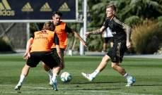 غيابات بالجملة عن قائمة ريال مدريد ومودريتش يعود
