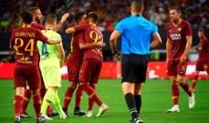 موجز الصباح: روما يفوز على برشلونة برباعية، العموري قد يرحل للهلال ووالدة نيمار تدافع عن نجلها