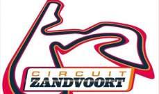 الفورمولا 1 تفرض مهلة نهائية على حلبة زاندفورت