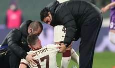 روما يخشى على حالة فيريتو