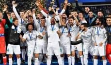 ريال مدريد  يكشف عن طريقة احتفاله بلقب كأس العالم  للاندية  قبل مباراة الكلاسيكو