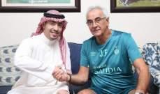 رسميا .. خورخي فوساتي مدربا للاهلي السعودي