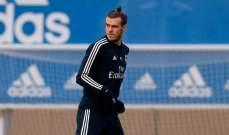 وكيله : من غير المرجح رحيل بايل عن ريال مدريد