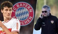 بايرن ميونيخ يغير موقفه من صفقة الفرنسي بافارد
