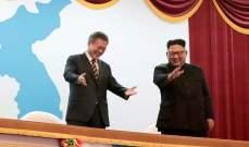الكوريتان ستتقدمان بملف ترشيح مشترك لاستضافة أولمبياد 2032