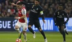 ريال مدريد يعمل جاهداً على تدعيم دفاعاته