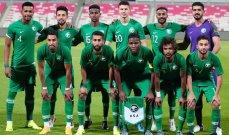 مواعيد مباريات المنتخب السعودي بالتصفيات الآسيوية النهائية