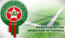 ايقاف كافة الانشطة الكروية في المغرب بسبب فيروس كورونا
