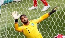 حارس المنتخب السعودي : هدفنا تجاوز التصفيات بنجاح