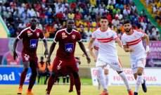 أزمة تهدد مباراة الزمالك وجينيراسيون فوت السنغالي بدوري الأبطال