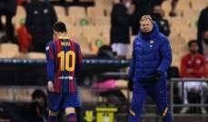راحة يومين لـ برشلونة بعد خسارة السوبر الاسباني