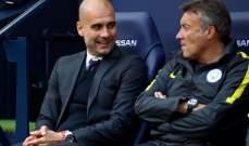 غوارديولا : كرويف جعلنا نقع في حب كرة القدم