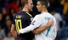 رونالدو يعرقل قدوم كاين الى ريال مدريد