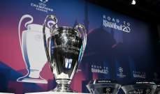 دوري أبطال أوروبا: نيون على موعد الجمعة مع قرعة البطولة المصغرة