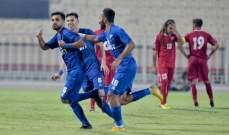 خاص: خطة لبنان الدفاعية سقطت وديا أمام الكويت ضمن الإستعدادات لكأس آسيا 2019