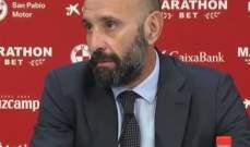 مونشي يكشف حقيقة مفاوضاته مع ماريانو دياز