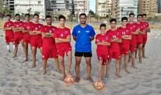 الساحل يفوز على بيروت والجيش يتخطى ماركيتينغ سبورت في الكرة الشاطئية